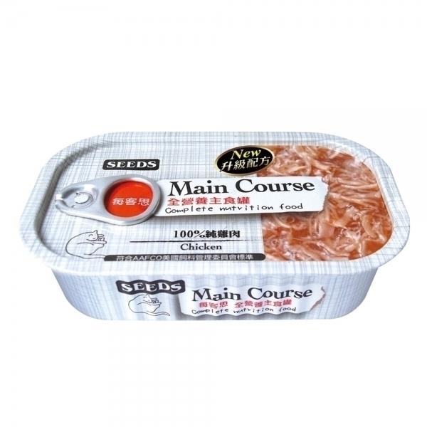 【Main Course 每客思】全營養主食罐115g-100%純雞肉