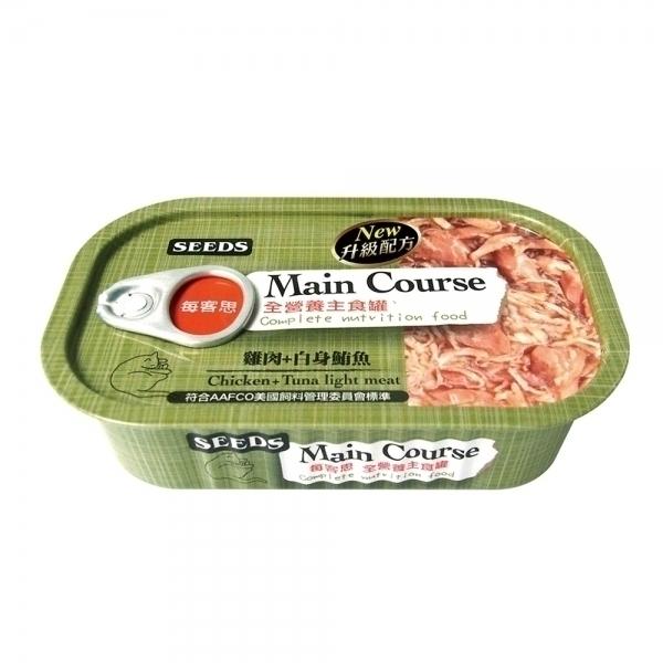 【Main Course 每客思】全營養主食罐115g-雞肉+白身鮪魚