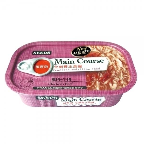 【Main Course 每客思】全營養主食罐115g-雞肉+牛肉