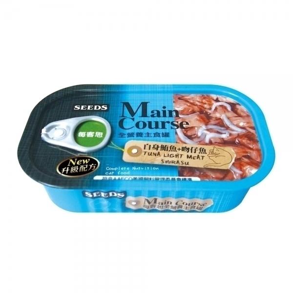 【Main Course 每客思】全營養主食罐115g-白身鮪魚+吻仔魚
