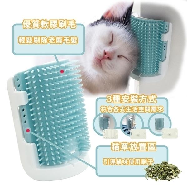 【ACEPET愛思沛】貓咪蹭蹭刷(多色任選)