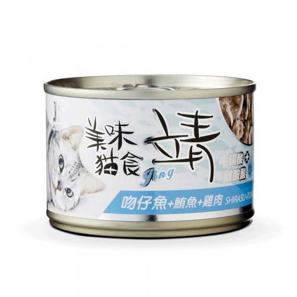 【靖Jing】美味貓罐160g-鮪魚+雞肉+吻仔魚