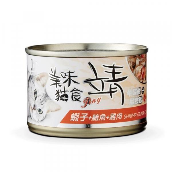 【靖Jing】美味貓罐160g-鮪魚+雞肉+蝦子