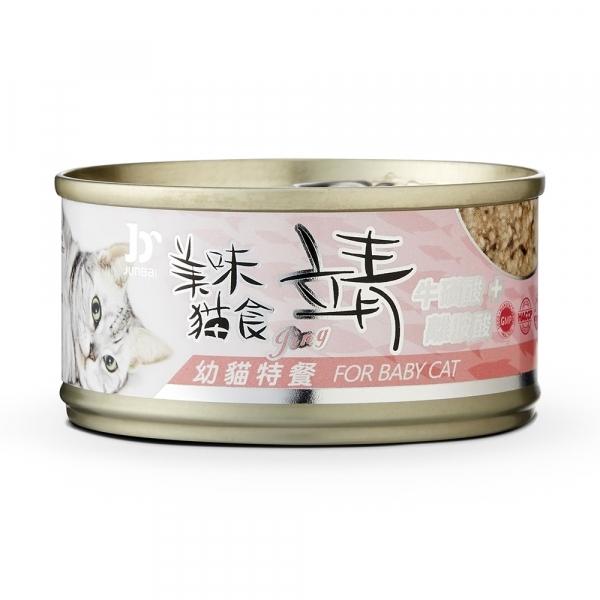 【靖Jing】美味貓罐80g-幼貓特餐