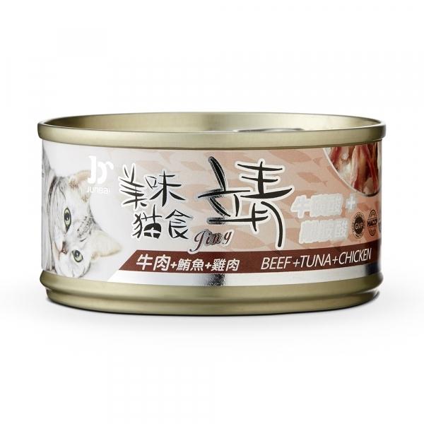 【靖Jing】美味貓罐80g-鮪魚+雞肉+牛肉