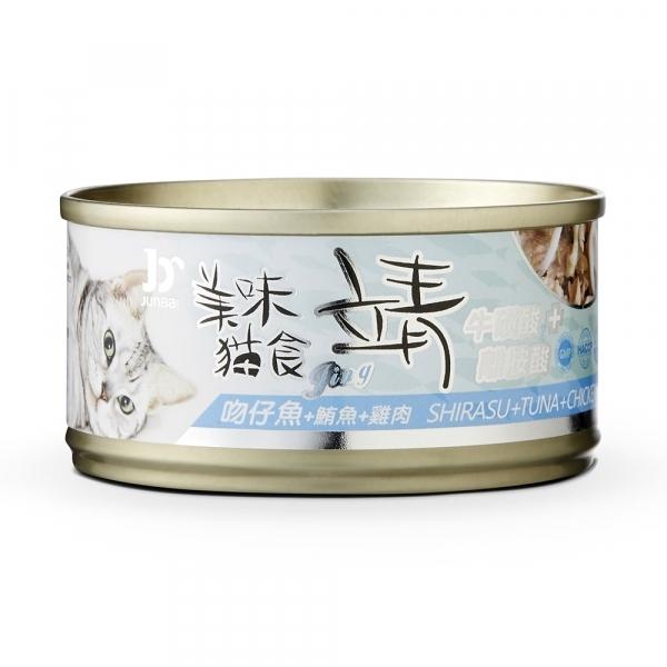 【靖Jing】美味貓罐80g-鮪魚+雞肉+吻仔魚