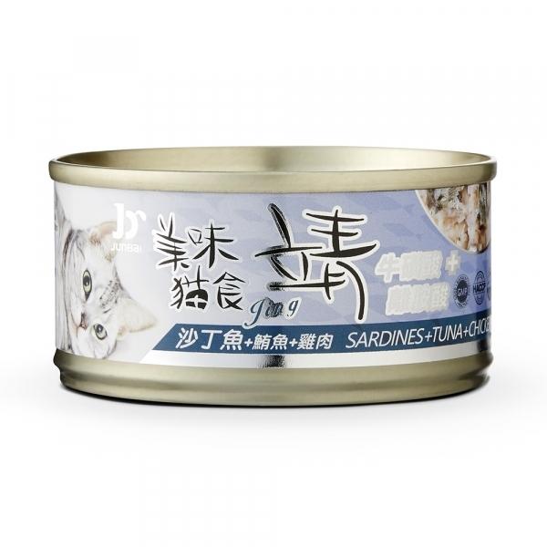 【靖Jing】美味貓罐80g-鮪魚+雞肉+沙丁魚