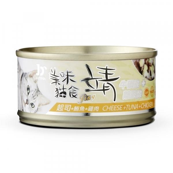 【靖Jing】美味貓罐80g-鮪魚+雞肉+起司