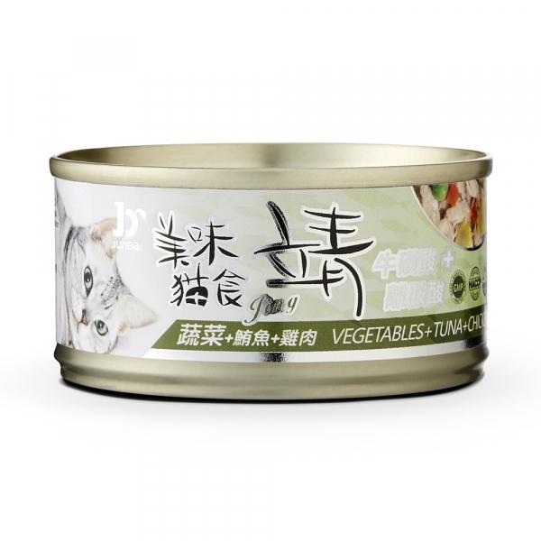 【靖Jing】美味貓罐80g-鮪魚+雞肉+蔬菜