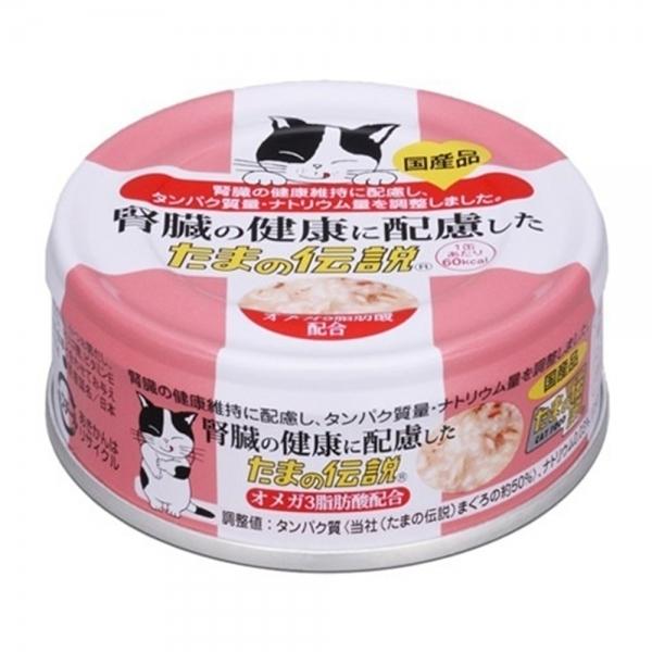 【三洋小玉傳說】貓罐頭 70g-腎臟專門保健貓罐(腎貓罐)