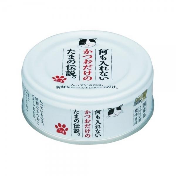 【三洋小玉傳說】貓罐頭70g-鰹魚純罐