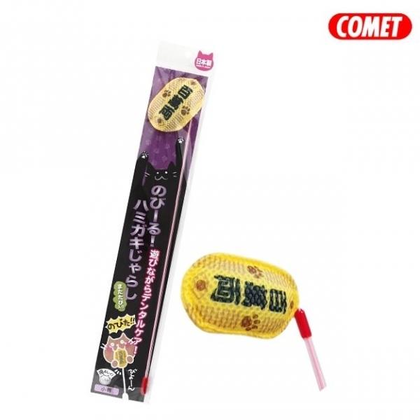 【COMET】木天蓼伸縮逗貓棒- 貓小判