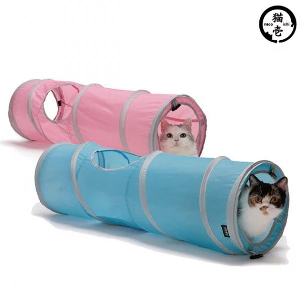 【貓壹】奇幻隧道(2色任選)