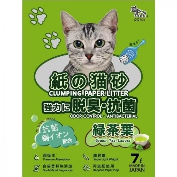 【QQKIT】日本凝結紙貓砂/紙砂7L (綠茶)