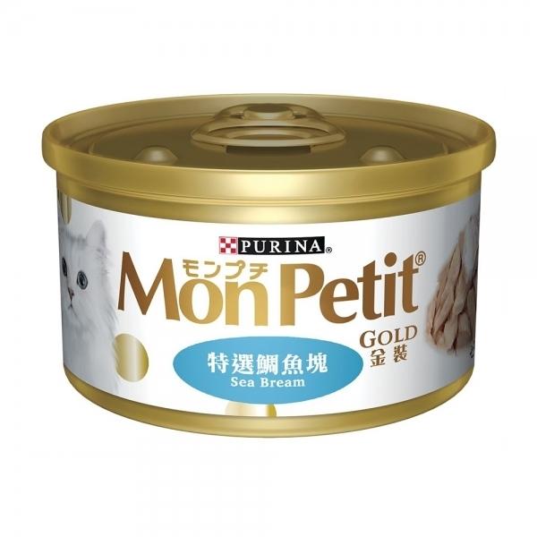 【MonPetit貓倍麗】嚴選金罐85g-極品鮪魚真鯛(特選雕魚塊)(24入)