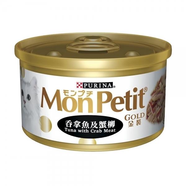 【MonPetit貓倍麗】嚴選金罐85g-鮪魚蟹肉拼盤(吞拿魚及蟹柳)(24入)