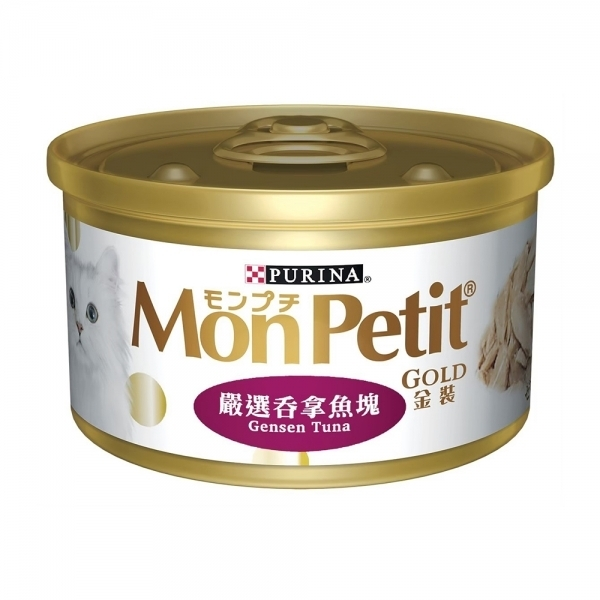 【MonPetit貓倍麗】嚴選金罐85g-懷石鮪魚料理(嚴選吞拿魚塊)(24入)