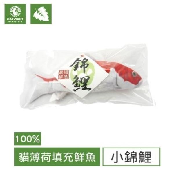 【貓咪旺農場】100%貓薄荷填充玩具-小錦鯉(隨機色)