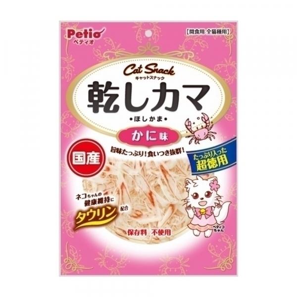 【Petio派蒂歐】貓咪零食-蟹肉絲120g