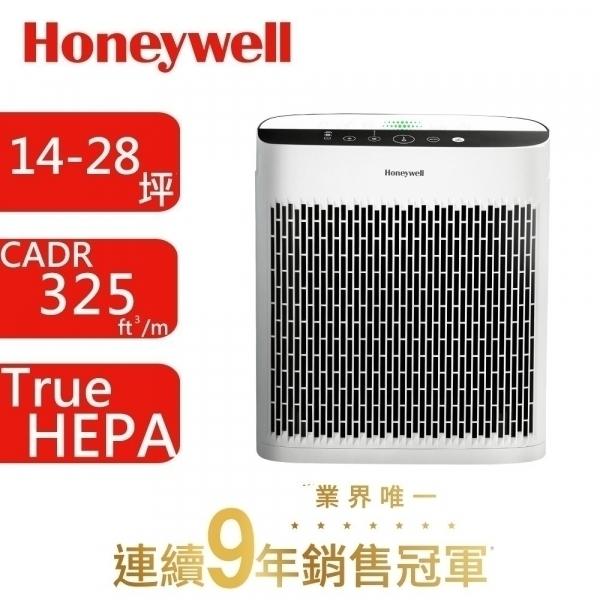【美國Honeywell】InSightTM 空氣清淨機 HPA5350WTW