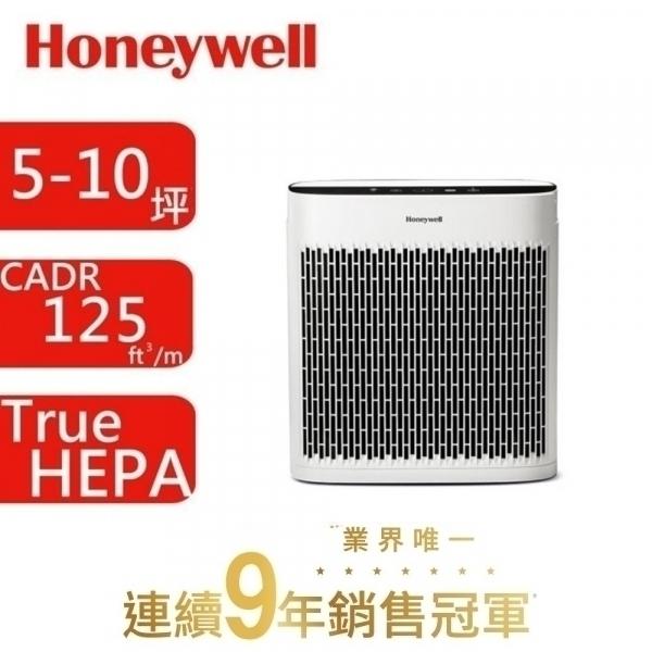 【美國Honeywell】InSightTM 空氣清淨機 HPA5150WTW