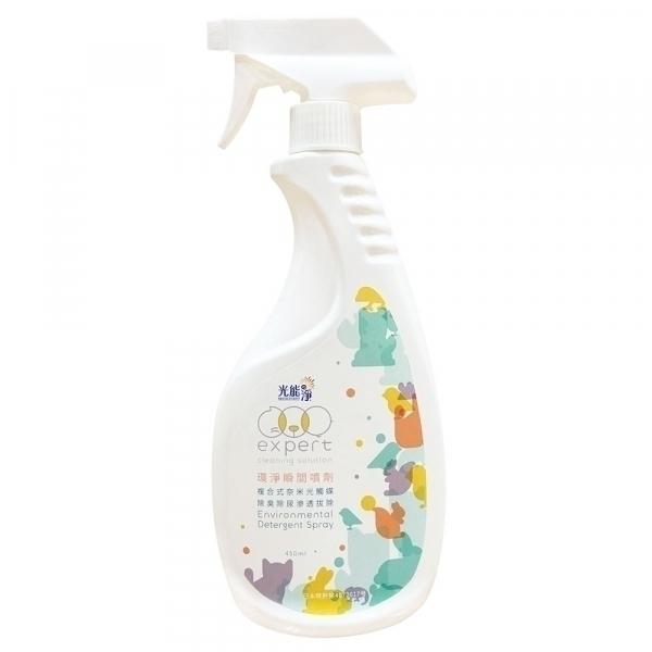 【光能淨】 寵物環淨除臭除尿瞬間噴劑450ml