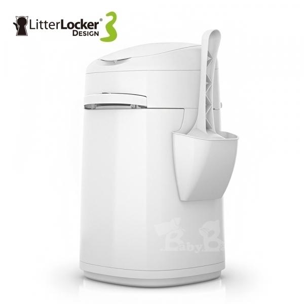 【LitterLocker】Design 第三代貓咪鎖便桶(基本款)