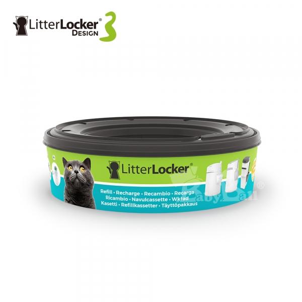 【LitterLocker】Design 抗菌塑膠袋匣(第三代貓咪鎖便桶專用)