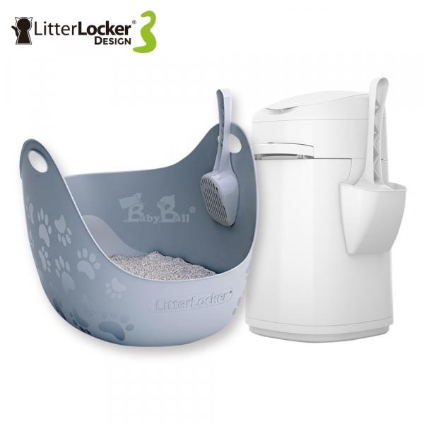【LitterLocker】Design 第三代貓咪鎖便桶+360°主子貓砂籃(套組)