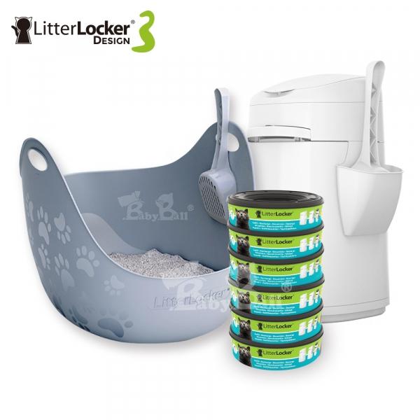 【LitterLocker】Design 第三代貓咪鎖便桶+360°主子貓砂籃+袋匣(套組)