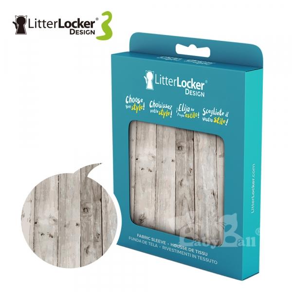 【LitterLocker】Design 第三代貓咪鎖便桶衣(木紋款)