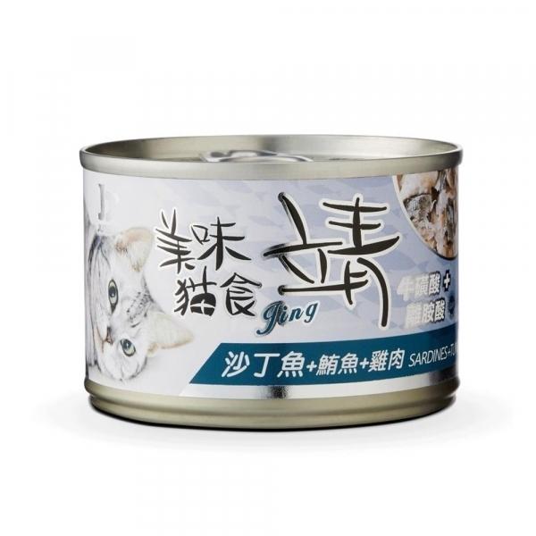 【靖Jing】美味貓罐160g-鮪魚+雞肉+沙丁魚