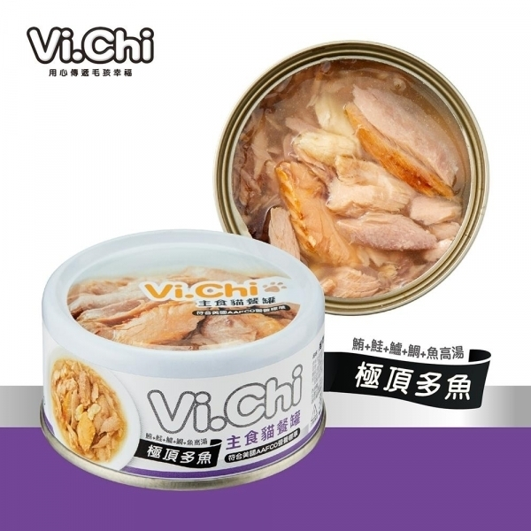【維齊 Vi.Chi】主食貓餐罐 80G-極頂多魚(鮪魚+鮭魚+鱸魚+鯛魚)+魚高湯